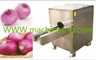 Small-sized onion peel machine